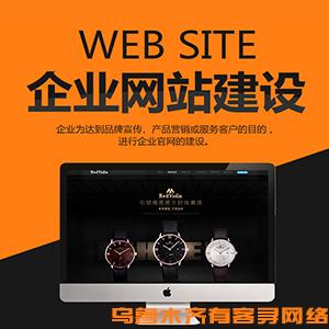 優化型網站開發